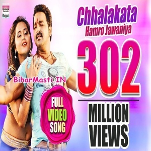 chhalakata hamro jawaniya mp3 download