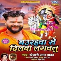 Biharmasti Net Best Bhojpuri Site For Download Bhojpuri Movie Bhojpuri Songs In Mp3 Educratsweb
