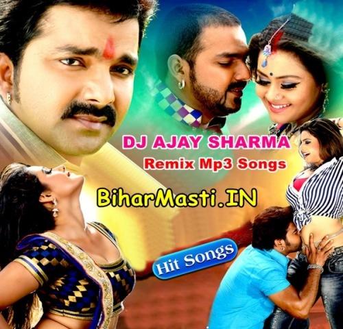 Bewafa Bewafa Hai Tu New Dj Remix Song: DJ Ajay Sharma Remix Mp3 :: DJ Ajay Sharma Remix