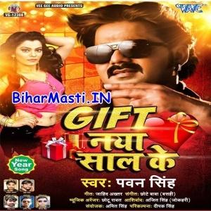 BiharMasti.IN -No.1 Best Bhojpuri Site  Movie Mp3 ...