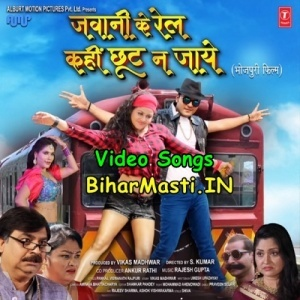 Rose Glen North Dakota ⁓ Try These Bhojpuri Movie Video Dj Par