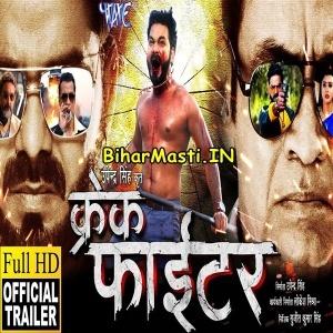 crack fighter bhojpuri movie video hd