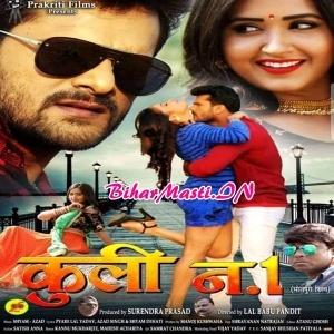 bhojpuri gana mp3 pura film