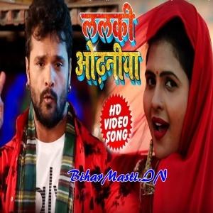 🌱 Crack fighter bhojpuri full movie free download