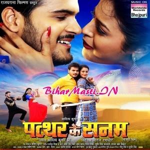By Photo Congress || New Bhojpuri Movie 2019 Download