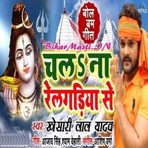 Thik hai bhojpuri song remix mp3 | Thik Hai Dj Song (Khesari