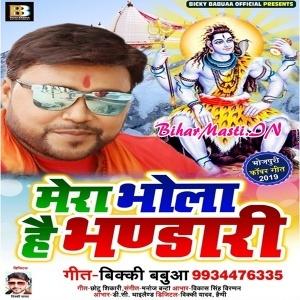 free download mera bhola hai bhandari mp3 songs