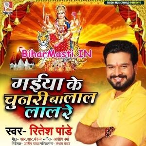 BiharMasti IN -No 1 Best Bhojpuri Site| Movie Mp3| Bhojpuri
