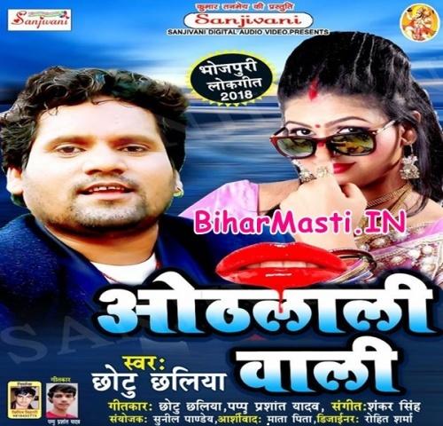 Chhaliya Full Song Tashan » Download Mp3 Song